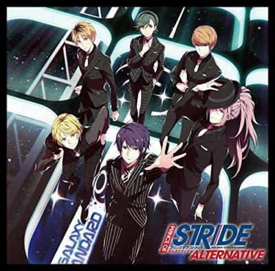 Prince of Stride: Alternative OST