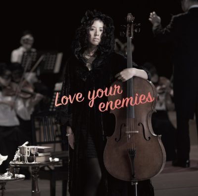 Kanon Wakeshima – Love your enemies (Single) Movie: selector destructed WIXOSS Theme Song