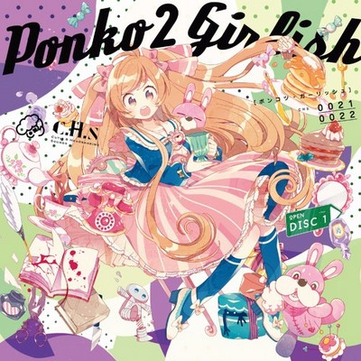 (C89) [2015.12.31] C.H.S - t+pazolite - Ponko2 Girlish (MP3 320KB)