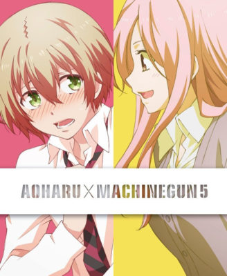 Aoharu x Kikanjuu Bonus CD Vol.5