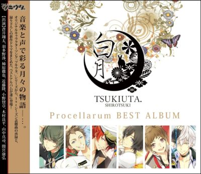Tsukiuta. Procellarum BEST ALBUM.