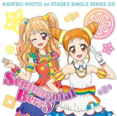STAR☆ANIS – Sentimental Berry (Single)