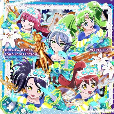 PRIPARA DREAM SONG♪ COLLECTION DX -WINTER-