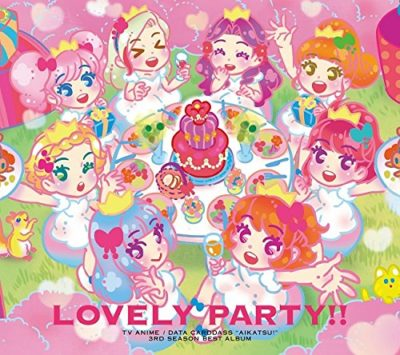 Aikatsu! Best Album Lovely Party!!