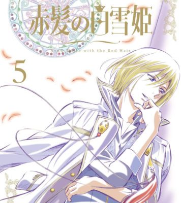 Akagami no Shirayuki-hime Bonus CD Vol.5