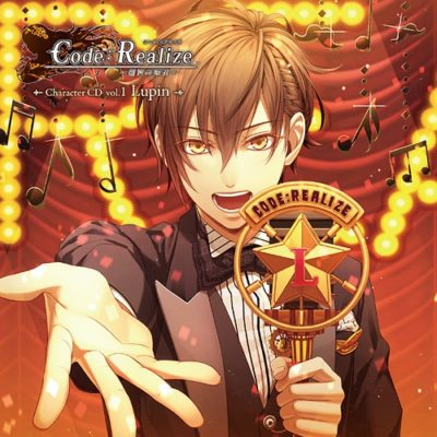 Code: Realize – Sousei no Himegimi – Character CD Vol.1