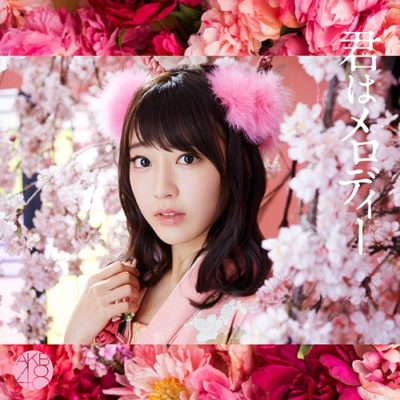 AKB48 – Kimi wa Melody (Single) [All Types]