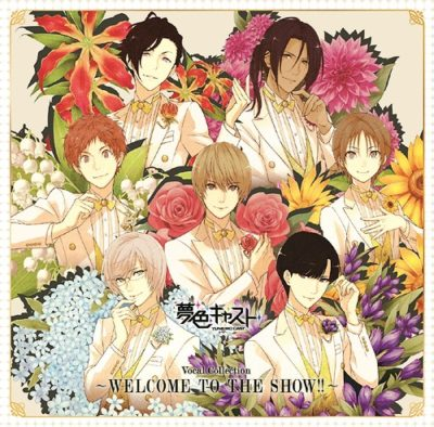 Yumeiro Cast Vocal Collection – WELCOME TO THE SHOW!!
