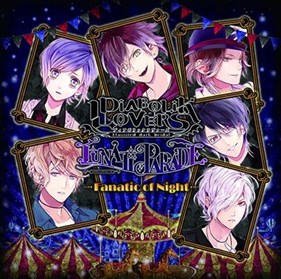DIABOLIK LOVERS LUNATIC PARADE Fanatic of Night