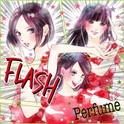 Perfume – Flash (Digital Single)