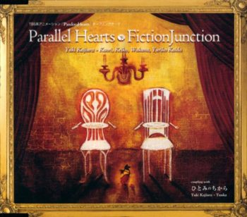 Pandora Hearts OST (Music Collection)