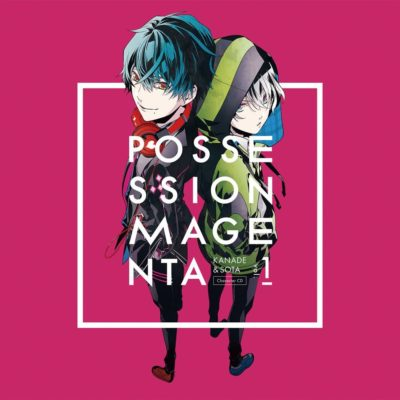 POSSESSION MAGENTA Character CD Vol.1 Kanade & Sota