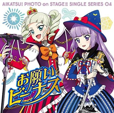 Onegai Venus / STAR☆ANIS, AIKATSU☆STARS! (Single)