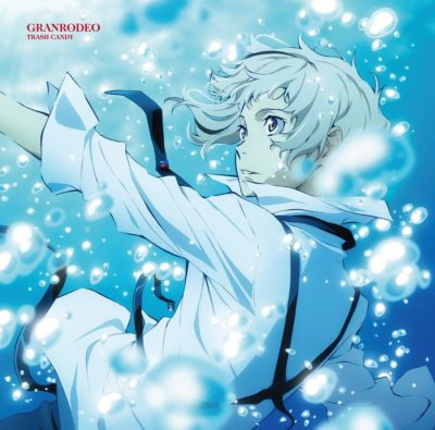 GRANRODEO – TRASH CANDY (Single) Bungo Stray Dogs OP