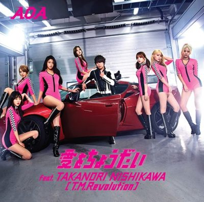 AOA Give Me the Love feat. TAKANORI NISHIKAWA (T.M.Revolution) (Single)