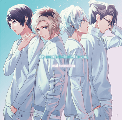 Dynamic Chord real sensation/this song is dedicated to you [apple-polisher]