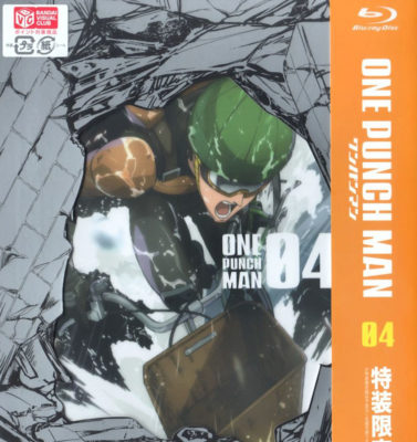 ONE PUNCH MAN 04 SPECIAL CD