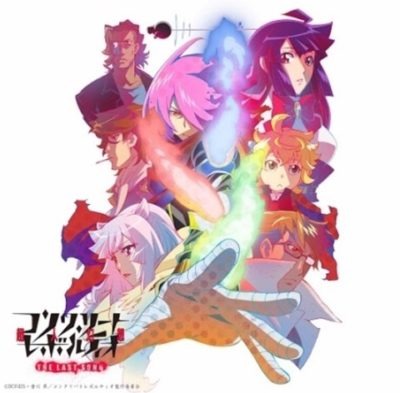 Concrete Revolutio: Choujin Gensou – The Last Song Insert Song EP14 (Single)