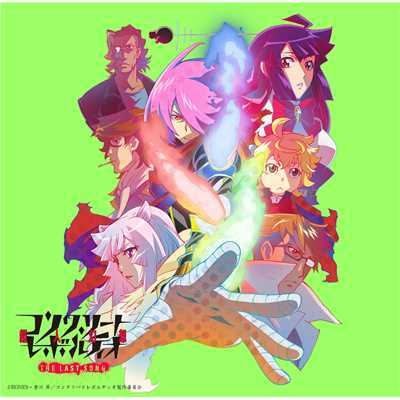 Concrete Revolutio: Choujin Gensou – The Last Song Insert Song EP21 (Single)