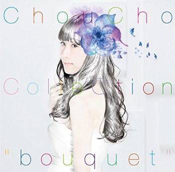 """ChouCho ColleCtion """"bouquet"""""""