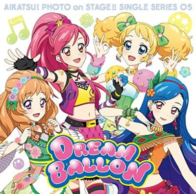 STAR☆ANIS – Dream Ballon (Single)