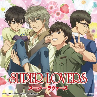 Kaidou 4 Kyoudai – HAPPINESS YOU & ME (Single) SUPER LOVERS ED