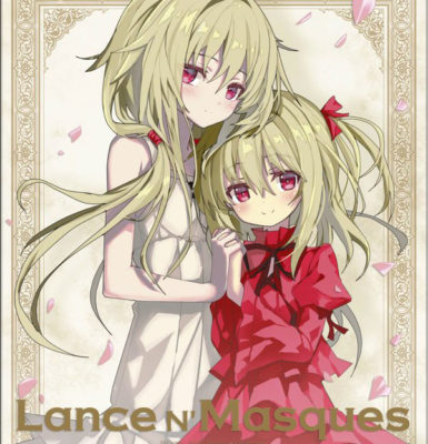 "Lance N' Masques VI Character Song ""heart to heart"""
