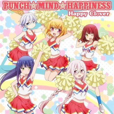 Happy Clover – PUNCH☆MIND☆HAPPINESS (Single) Anne-Happy OP