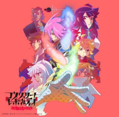 Concrete Revolutio: Choujin Gensou – The Last Song Insert Song EP18 (Single)