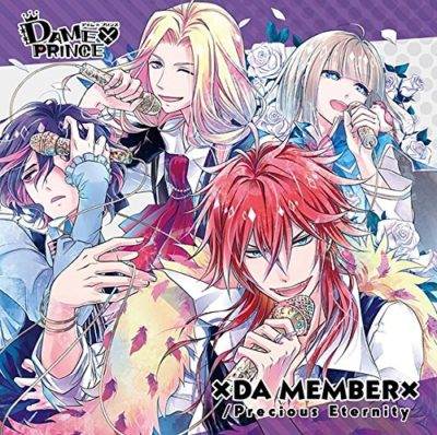 DAME x PRINCE Theme Song CD: x DA MEMBER x / Precious Eternity