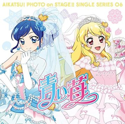 Aikatsu! Photo on Stage!! Single Series 06 – Aoi Ichigo