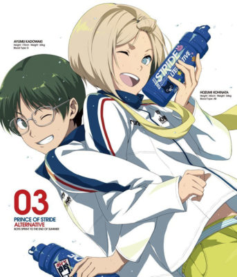 Prince of Stride: Alternative Character Song CD 03 (Ono Daisuke & Suwabe Junichi)