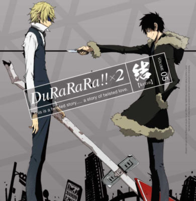 DuRaRaRa!!x2 Ketsu Bonus CD Vol.5 (Character Song)