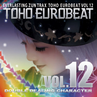 (C88) A-One – TOHO EUROBEAT VOL.12 DOUBLE DEALING CHARACTER