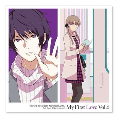 PRINCE OF STRIDE MY FIRST LOVE Vol.6