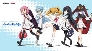 Hokago-no-Pleiades-anime-2011