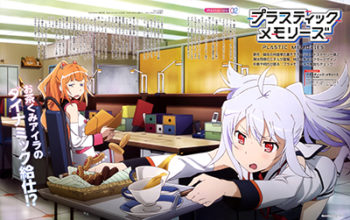 Plastic.Memories.full