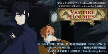 Vampire-Holmes-720x415