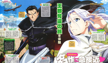 arslan_senki_visual_hd-1024x650