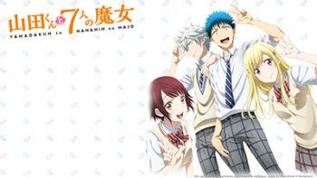 yamada_kun_to_7_nin_no_majo___wallpaper_by_wariofreak_x-d801u5i
