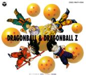 1994 - Dragon Ball [FLAC +Scans]