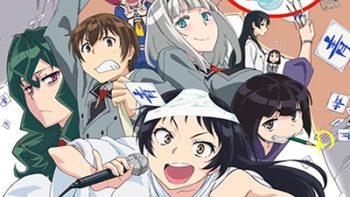 Shimoneta-to-Iu-Gainen-ga-Sonzai-Shinai-Taikutsu-na-Sekai-01