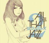 All That Jazz - Ghibli Jazz 2 [MP3]