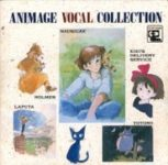 Animage - Vocal Album [MP3]