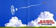 Carl Orrje Piano Ensemble - Studio Ghibli Works [MP3]