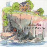 Gake no ue no Ponyo Imeeji Arubamu [MP3]