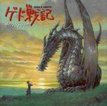 Gedo Senki Original Soundtrack [MP3]