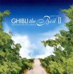 Ghibli the Best II [MP3]