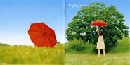 Ghibli to Issho [MP3]