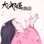Kaguyahime no Monogatari Sound Source [MP3]